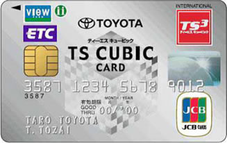 TOYOTA TS CUBUBIC VIEW CARD